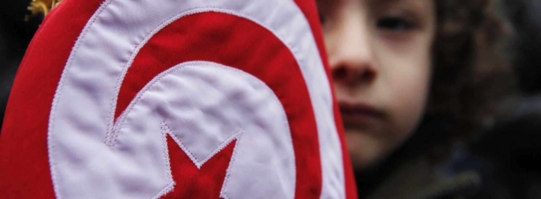 Diaspora tunisienne